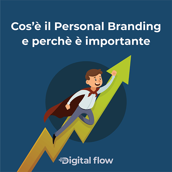Perchè è importante il personal branding
